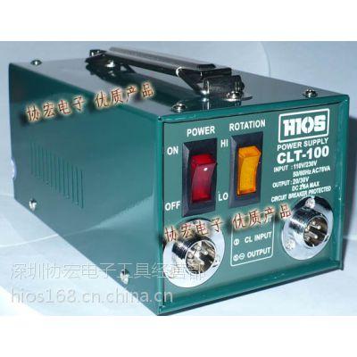供应HIOS CLT-100电动螺丝刀电源/T-70BL电批电源HM-61自动机电源