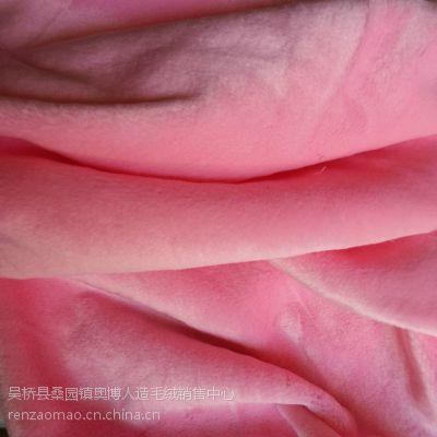 奥博韩式风格 沙发装饰布 厂家直销 毛绒布