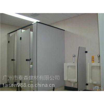天河区卫生间隔断、泰森建材、防潮板卫生间隔断