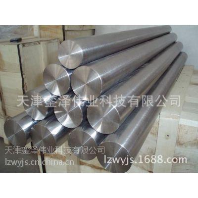 TC4(Ti-6Al-4V)钛合金棒BT-6C医用钛棒