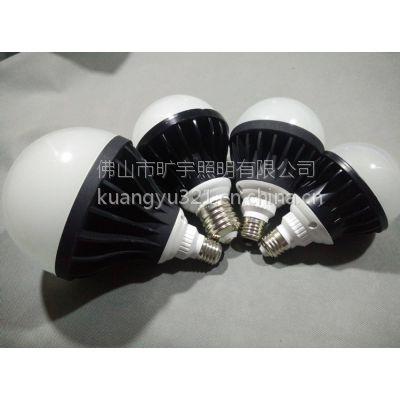 旷宇照明LED压铸铝球泡E27螺口工厂灯家用注册送分可下分游戏