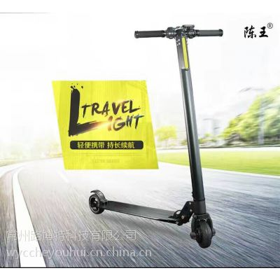 广州电动滑板车维修