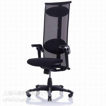 挪威HAG品牌办公椅 H09-L2人体工学椅|大班椅|网布办公椅|品牌椅