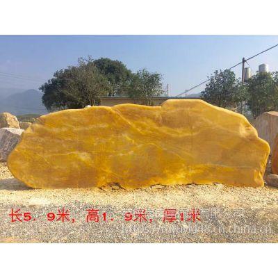 黄蜡石 铭富园林奇石 景观石 园林石广东黄蜡石 刻字黄石 地标景石