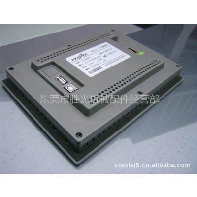 供应10.2寸昆仑通态触摸屏人机界面 TPC1062KS