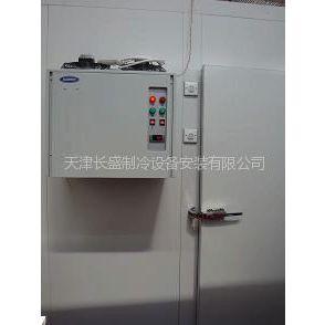 供应25~30立方组装式保鲜冷库,一体机冷库,保鲜冷藏设备