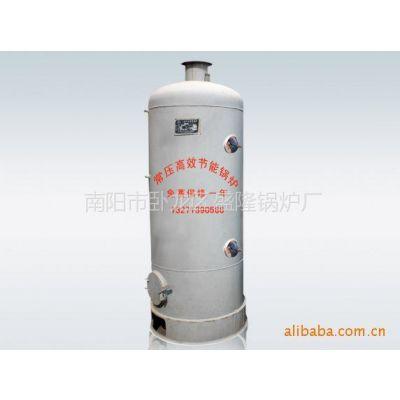 供应立式热水锅炉 可供暖,洗浴
