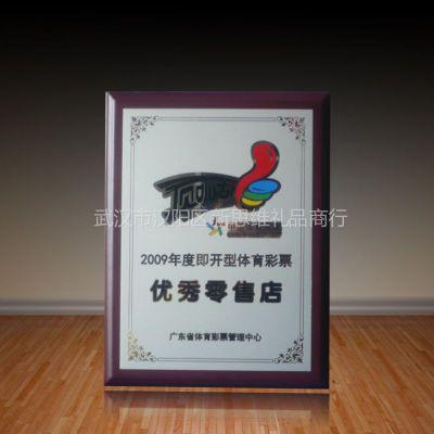 供应武汉协会换届奖杯奖牌制作,专业牌匾,纪念品定制厂家