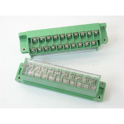 供应PCB线路板接线端子