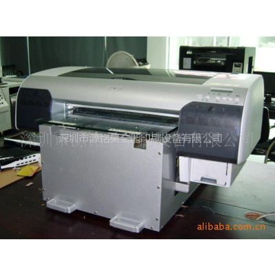 供应深圳源铭昊龙科型号万能打印机