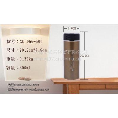 供应陕西广告杯定制专家北京礼品杯不锈钢保温杯厂家诗如意