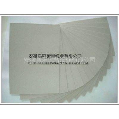 供应白纸板800g-1500g/双灰纸板/拷贝纸(图)