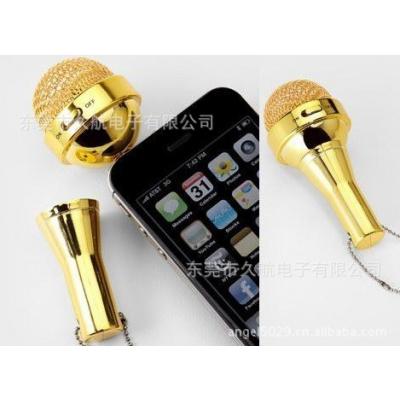 供应麦克风造型迷你小音箱 创意广告赠送礼品iphone 4S/5手机音响