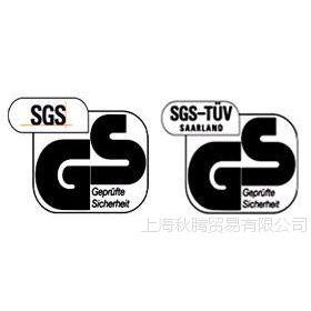 供应进口SGS旋转锉