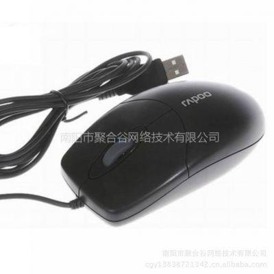 供应正品雷柏N1020 办公游戏 台式电脑有线鼠标 shubiao