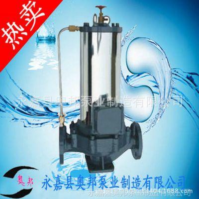供应化工泵,屏蔽式高温生活泵,家用式热水输送泵,奥邦泵业