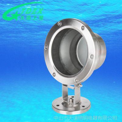 厂家批发 不锈钢LED水底灯 水下灯外壳 水底灯外壳 led水底 灯具