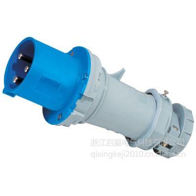 供应厂家直销启星QX1227 3P/63A IP44工业插头