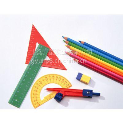 文具 橡皮擦 铅笔 蜡笔 水笔 办公文具用环保有机颜料黄红紫绿蓝BGS 5008群青 永固紫RL