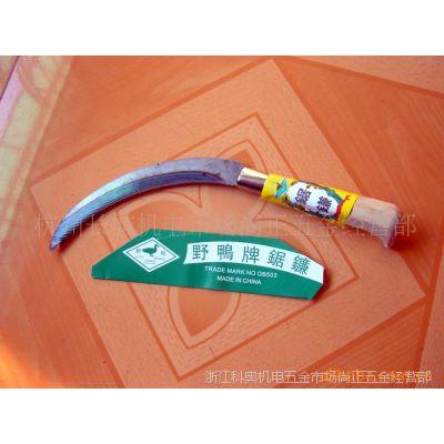 供应中东款弯柄的1.2mm厚割草,割水稻的锯齿镰刀