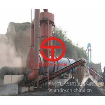 供应煤泥烘干设备下料技术和焊缝检测影响设备性能_九天机械