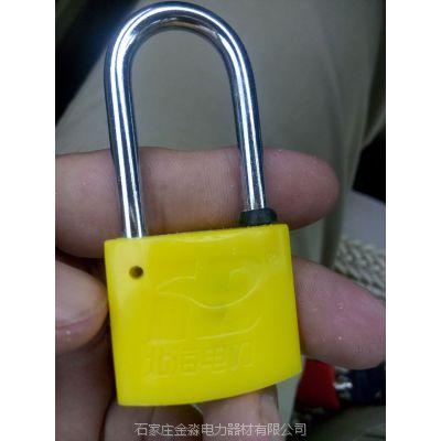 35#塑钢一钥通开表箱锁的价格、性能,金淼电力生产销售