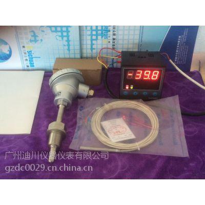 供应流量积算仪,流量显示仪,二次仪表,热工仪表