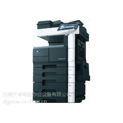 供应东莞柯美C360彩色复印机维修、租赁、上门加粉18002616363
