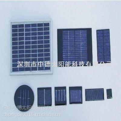 太阳能滴胶板,深圳市中德太阳能科技有限公司,太阳能发电系统