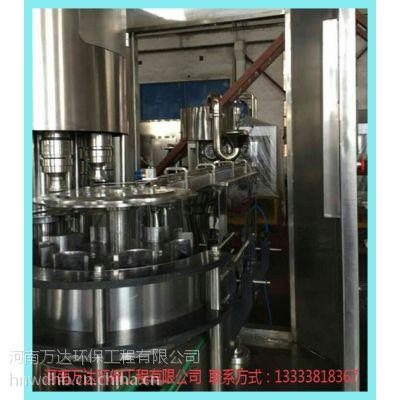 河南瓶装灌装机|全自动灌装机|瓶装水灌装设备