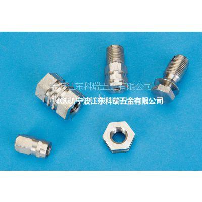 KRUI 定制不锈钢非标件 非标螺丝 M5-M36