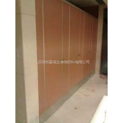 深圳生产厂家直销富诚达防水厕所隔断 抗倍特卫生间隔断送货上门安装