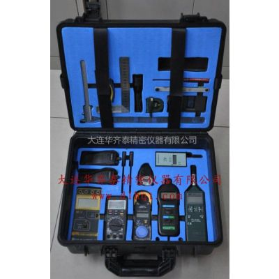 供应机电类检验检测专用工具箱(HJ01)