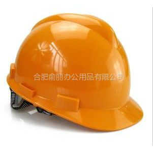 供应车间安全帽,工地防砸帽,合肥富光玻璃钢安全帽