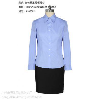 华衣谷新款女衬衫纯棉柔软翻领职业装女衬衫大码衬衣女士长袖衬衫。