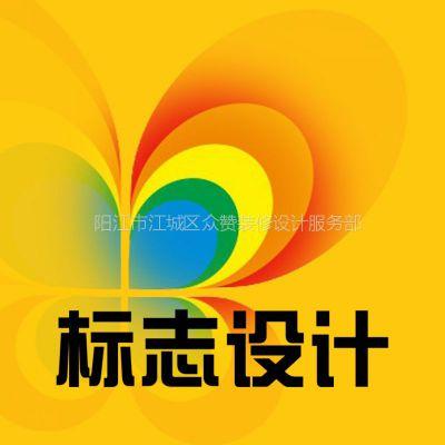 供应企业商标设计/公司网站名片logo设计/产品品牌标志/图案设计