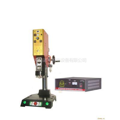 供应超音波塑料抹泥板焊接机/点焊机/花边机/焊头
