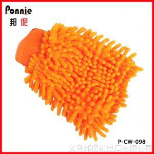 邦伲供应 雪尼尔清洁手套 擦车手套 单面 P-CW-098