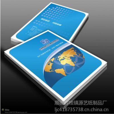 供应供应顺德容桂宣传册印刷 顺德容桂说明书印刷 顺德容桂纸盒印刷
