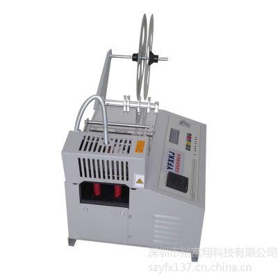 供应供应深圳热棉绳剪断机|PP绳剪热熔断机|pe雨衣热切机