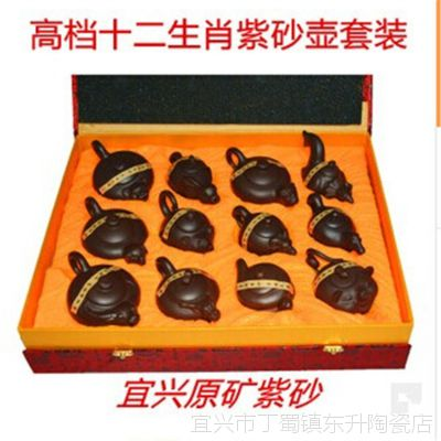 宜兴原矿12生肖紫砂壶 十二生肖紫砂套装茶壶 紫砂壶批发厂家直销