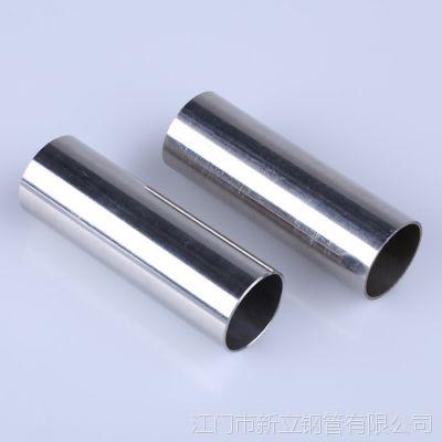 厂家承接小口径高精密钢管加工 钢管车床抛光倒角深加工 来图加工
