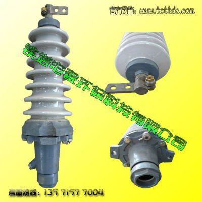 供应(72kv直流)静电除尘器电缆终端盒WTC511型,WTC558型,WTC512型