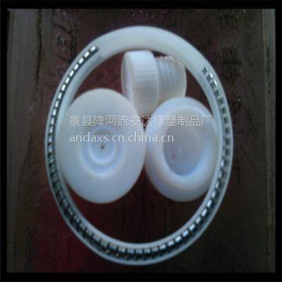 耐高温耐腐蚀绝缘聚四氟制品 聚四氟乙烯塑料件加工定做