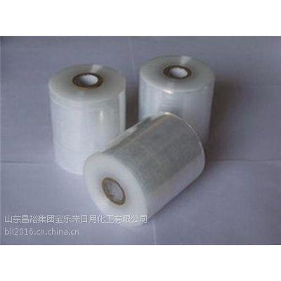 宝乐来日化(在线咨询)、包装膜纸芯、包装膜纸芯批发