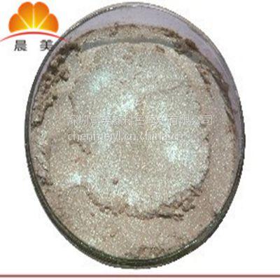 观澜珠光粉生产厂家 防紫外线珠光粉 幻彩珠光粉 食品级珠光颜料