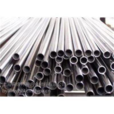 供应NS312管材 NS312板材 热轧圆钢