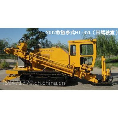 32吨非开挖钻机水平定向钻机