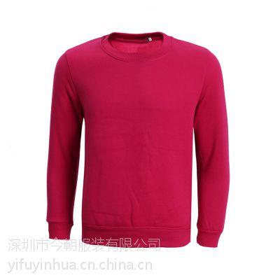 男士圆领卫衣套头 长袖卫衣工作服定做 广告衫外套批发 品质可靠