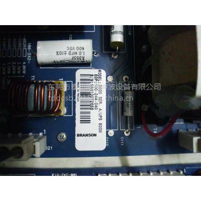 维修必能信40K800W高频超声波焊接机电箱100-242-040主板10-242-288程序板